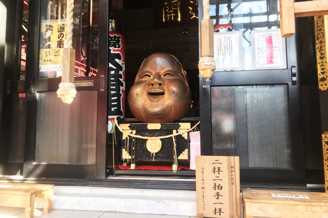 鷲神社のなでおかめ