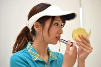 好感度アップ!第一印象が上がるモテ女のためのゴルフメイク術
