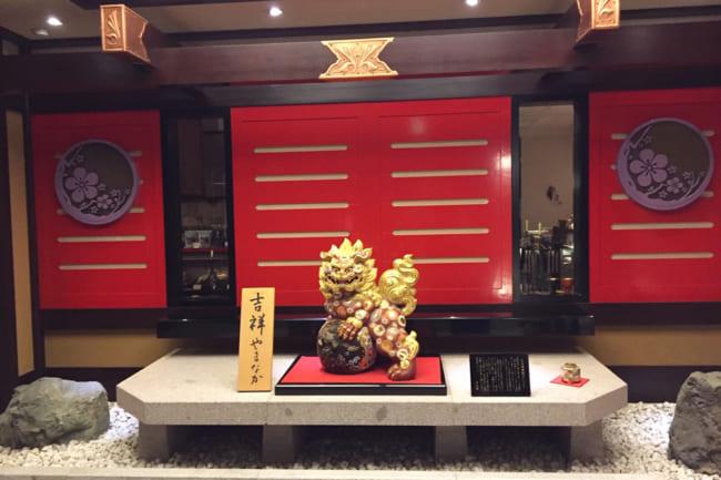 【石川県】温泉旅館で鉄板焼き!? 山中温泉で人気の宿、吉祥やまなかとは?